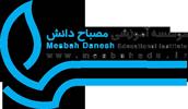 mesbah-danesh.png